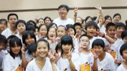 World Vision Taiwan