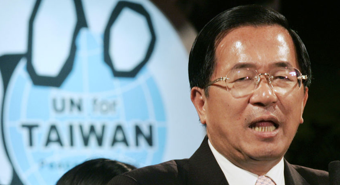 Chen Shui Bian Fi